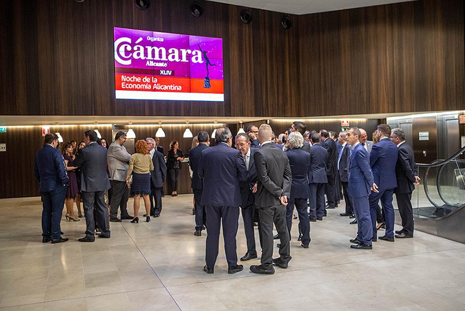 Premios Cámara de Comercio 2017